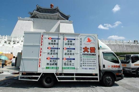 台北搬家案例.中正紀念堂-中正藝廊藝術品搬運1