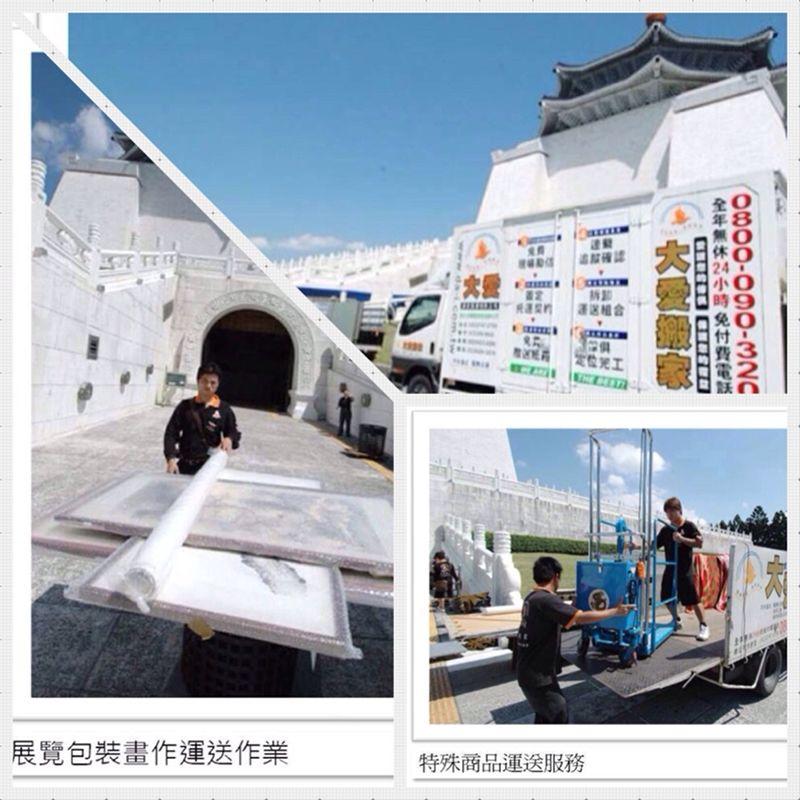 台北搬家案例.中正紀念堂-中正藝廊藝術品搬運4