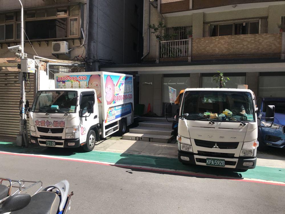 台北市松山區大安區搬家案例.數位娛樂公司辦公室搬遷8
